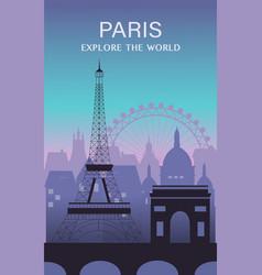paris city travel background vector image