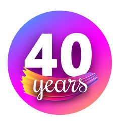 spectrum forty years greeting card with colorful vector image