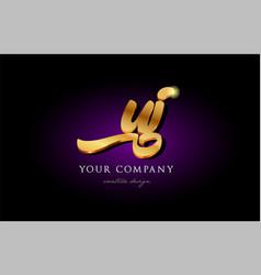 ui u i 3d gold golden alphabet letter metal logo vector image