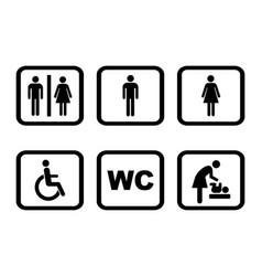wc sign icon toilet symbol washroom icon vector image