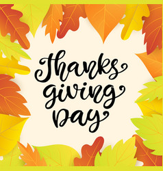 thanksgiving day poster template vector image vector image