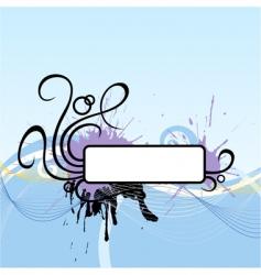 scroll vignette vector image