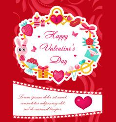 happy valentine s day cute poster invitation vector image