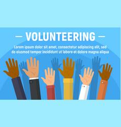 global volunteering concept banner flat style vector image