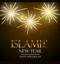 islamic new year holiday background happy muharram vector image