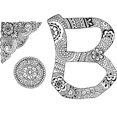 letter B decorated in the style of mehndi vector image