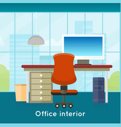 modern office interior vector image
