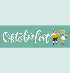 people drink beer oktoberfest party celebration vector image