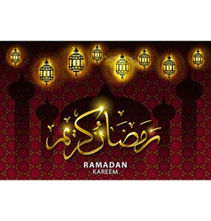 Ramadan Mubarak Greeting Card with golden mosque vector