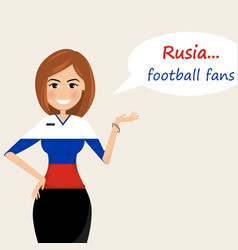 russia football fanscheerful soccer fans sports vector image