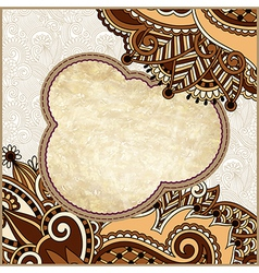 grunge vintage template vector image vector image
