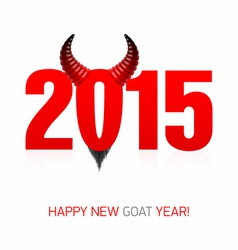 Happy new goat year card vector image vector image