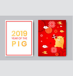 2019 year pig chinese zodiac sign flat vector image