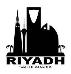 Riyadh Saudi Arabia skyline silhouette vector image