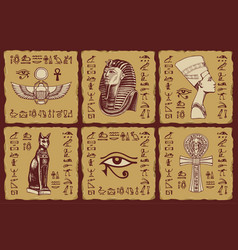 set ceramic tiles on theme ancient egypt vector image