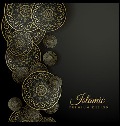 Beautiful islamic background with mandala vector