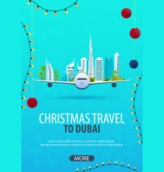 Christmas travel to dubai uae winter travel vector