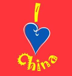 I love China logo vector image