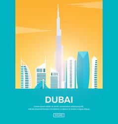 Travel poster to dubai landmarks silhouettes vector