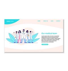 group hospital professional medical staff vector image