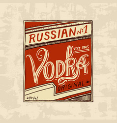 vintage russian vodka label badge strong alcohol vector image