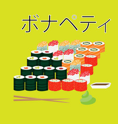 colorful traditional japanese food concept vector image