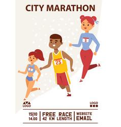 marathon runner people running jogging vector image