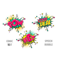 Set comic text speech bubble pow hey vector