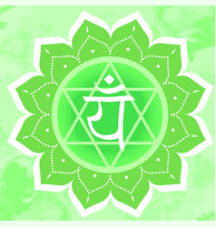 With symbol chakra anahata on vector