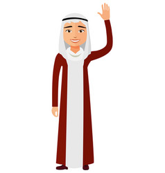 Young arab business man waving her hand vector