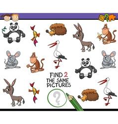Cartoon task for children vector