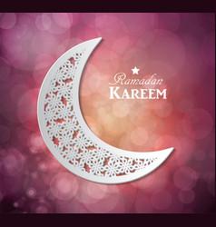 magic arabic moon vector image
