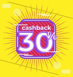 Trendy banner design cashback 30 percent vector