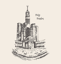 Holy kaaba mecca saudi arabia drawn vintage sketch vector