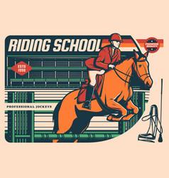 horse with jockey jumping over hurdle vector image