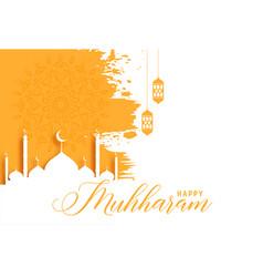 Traditional happy muharram card in watercolor vector