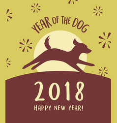 2018 year of the dog happy new year design vector image vector image