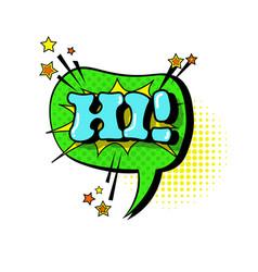 comic speech chat bubble pop art style hi vector image