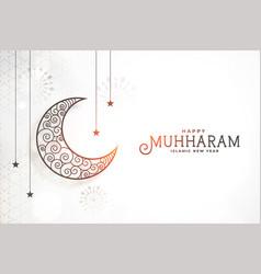 Decorative moon islamic muharram festival card vector