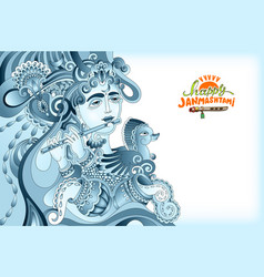 happy janmashtami celebration art design vector image