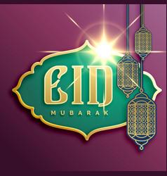 Eid mubarak festival card design with hanging vector