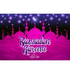 Beautiful floral design decorated pink Mosque for vector