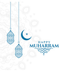 Happy muharram islamic decorative card design vector