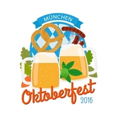 Oktoberfest 2016 vertical poster vector image
