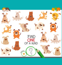 One a kind task for childen with dogs vector