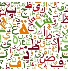 Seamless colorful arabic alphabet pattern vector image vector image