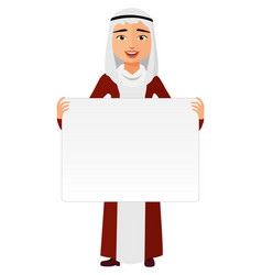Arab business man holding white blank poster vector