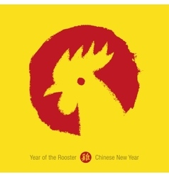 chinese calligraphy new year rooster vector image
