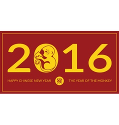 Chinese New Year 2016 Year of the Monkey vector