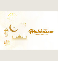 Happy muharram traditional card design background vector